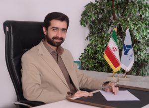 تولد انجمن مهندسی صنایع ایران