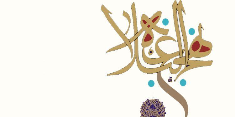 فرمانهای امام علی(ع) به مدیران : مدیریت امانت است