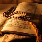 ضرورت خودشناسی به روایت قرآن کریم