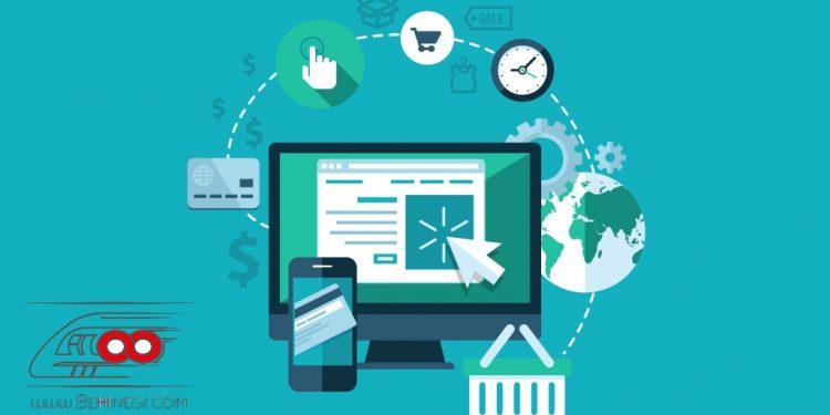 تاثیر تجارت الکترونیک بر مدیریت زنجیره تامین