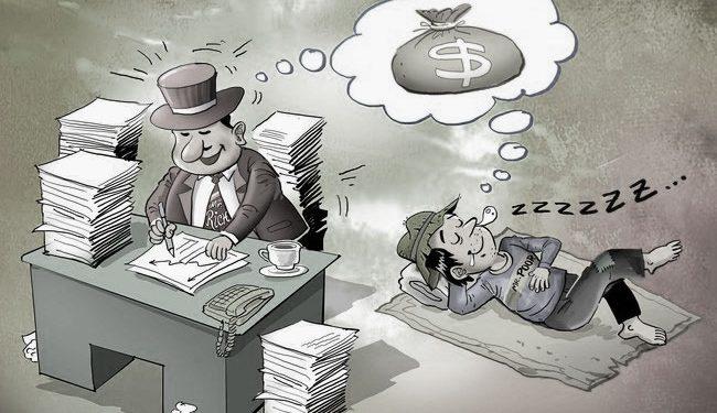 آموزه های پدر پول دار، پدر بی پول : پدرتان به شما فقر آموخته است یا ثروت؟