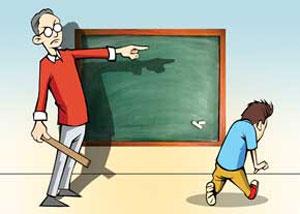 سبک تفکر یا توانایی؟ چالشی که نظام آموزشی را متحول می کند (مطالعه موردی)